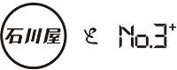出張販売「石川屋とNo3+」